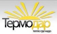 03 Логотип Термодар