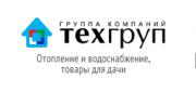 Техгрупп