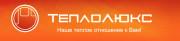 01. Логотип «Теплолюкс»