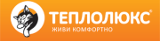 02. Логотип «Теплолюкс»