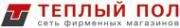 02. Логотип «Теплый пол»
