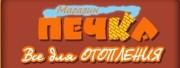 03. Логотип «Печка»