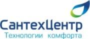 03. Логотип «СанТех Центр»
