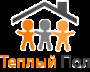 03. Логотип «Теплый пол»