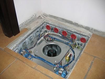Электрический нагревательный агрегат