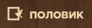 Половик